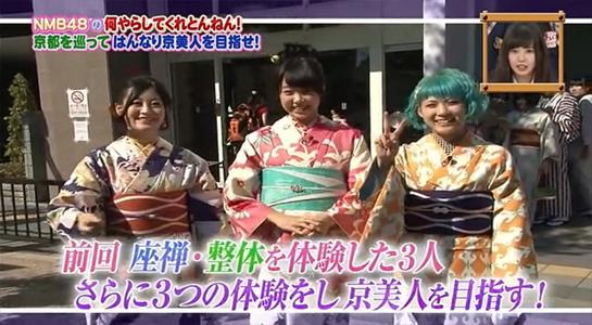 http://blog.yumeyakata.com/mass/141218MNB01.jpg