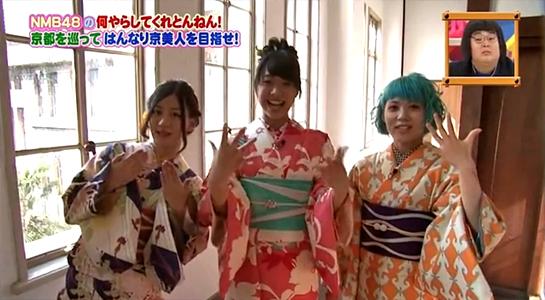 http://blog.yumeyakata.com/mass/141218MNB02.jpg