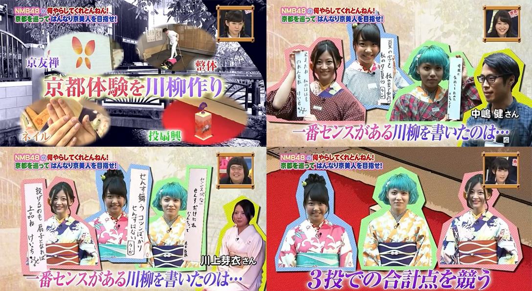 http://blog.yumeyakata.com/mass/141218MNB03.jpg