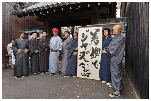 kimonojazz578.jpg