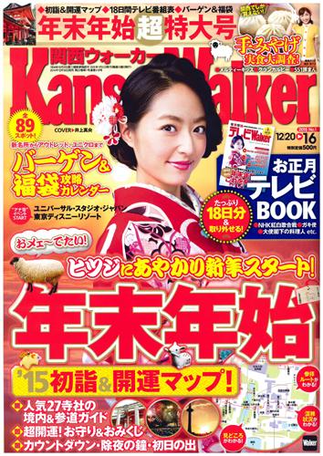 http://blog.yumeyakata.com/mass/doc14900220141225110507_001.jpg