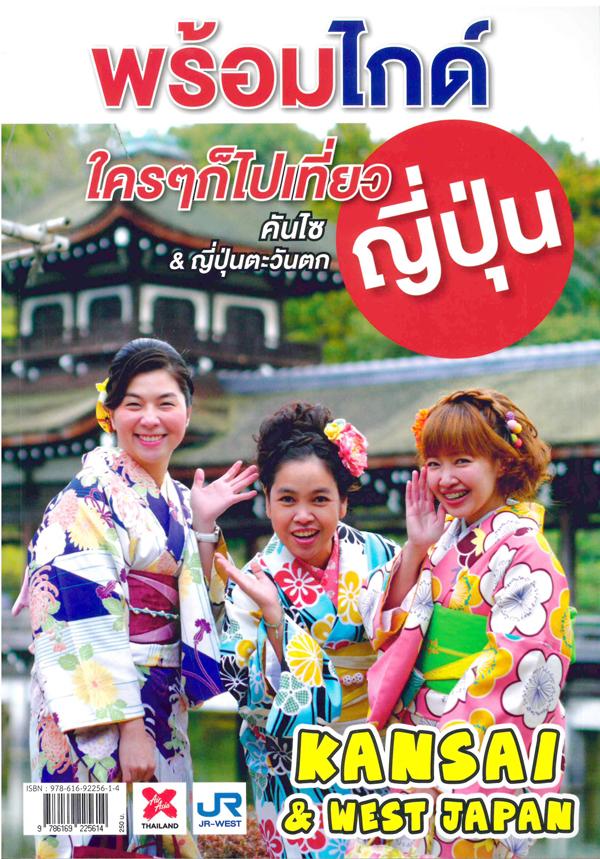 http://blog.yumeyakata.com/mass/doc17233620150528152216.jpg