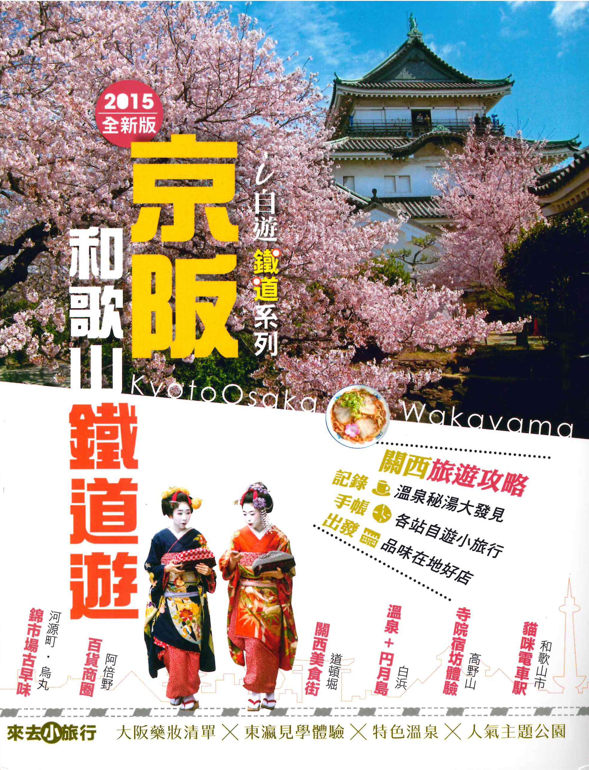 http://blog.yumeyakata.com/mass/doc17233720150528152304.jpg