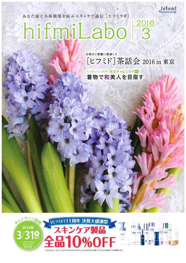 http://blog.yumeyakata.com/mass/doc21377920160303102205.jpg