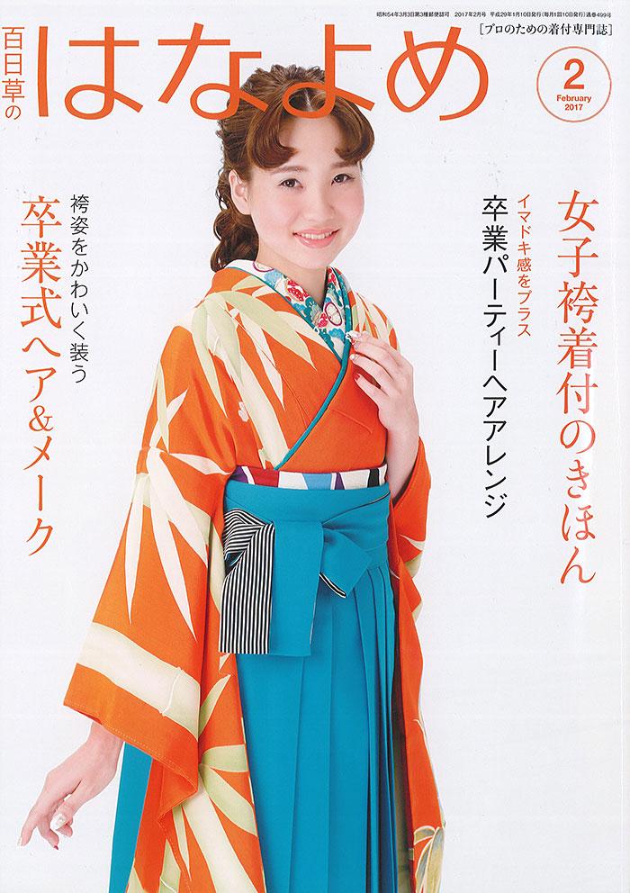 http://blog.yumeyakata.com/mass/hanayome.jpg