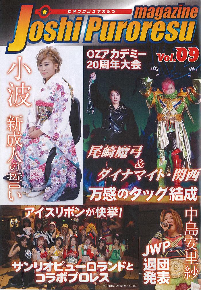 http://blog.yumeyakata.com/mass/image001.jpg
