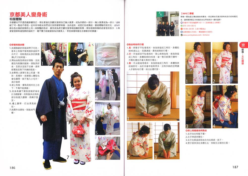 http://blog.yumeyakata.com/mass/images/mass/110223-2.jpg