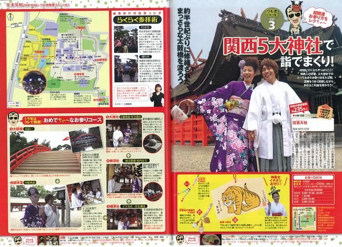 http://blog.yumeyakata.com/mass/images/mass/p002.jpg