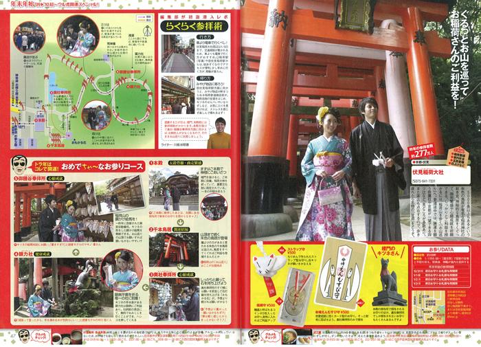 http://blog.yumeyakata.com/mass/images/mass/p003.jpg