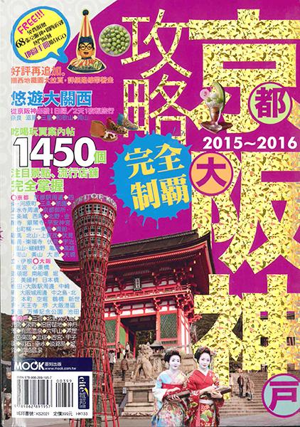 http://blog.yumeyakata.com/mass/keihanshin.jpg