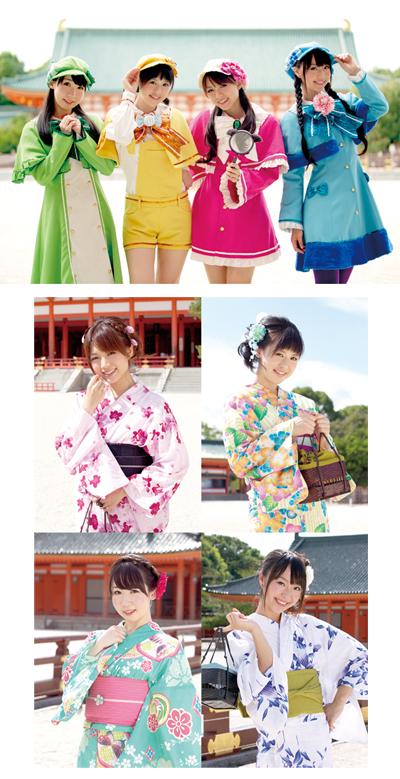mh_heian_poster02.jpg