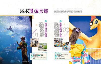 779 京都浴衣-11.jpg